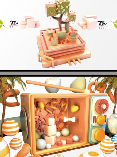 电商双11双12购物狂欢节促销创意立体C4D场景背景模型素材模板